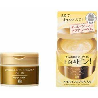 資生堂 アクアレーベル スペシャルジェルクリームA オイルイン(90g)[オールインワン美容液]