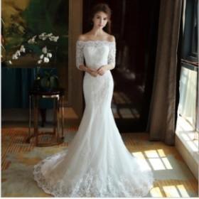 トレーン 優雅 オフショルダー マーメイドラインドレス 結婚式 ウェディングドレス フェミニン 二次会 挙式 披露宴 豪華 編み上げ