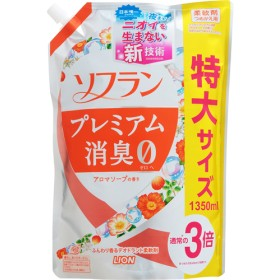 ソフラン プレミアム消臭 柔軟剤 アロマソープの香り 詰め替え (1350mL)