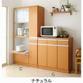 【直送】引き戸食器棚(G・カウンター・幅89.5cm・レンジ台無し)