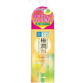 【2018年秋発売】肌ラボ 極潤ヒアルロン酸配合 高純度オリーブオイルクレンジング 180mL