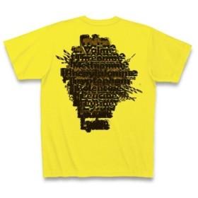 必須アミノ酸◆アート文字◆ロゴ◆ヘビーウェイト◆半袖◆Tシャツ◆デイジー◆各サイズ選択可