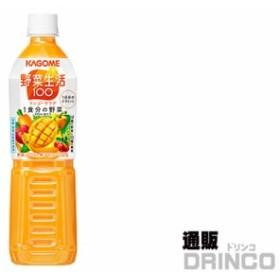 野菜ジュース 野菜生活 100 マンゴー サラダ 720ml ペットボトル 15本 (15本1ケース) カゴメ
