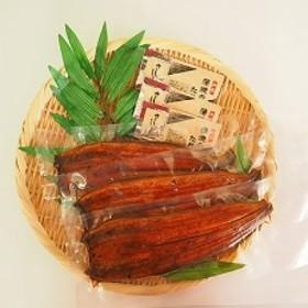浜名湖産鰻蒲焼 大3本セット