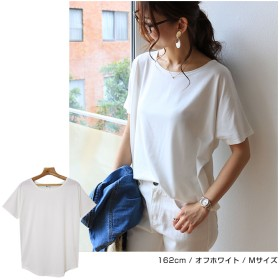 Tシャツ - and Me 【N-8】Tシャツ レディース 半袖 ドルマン カットソー UVカット クール素材 ゆるてろ トップス M/Lサイズ