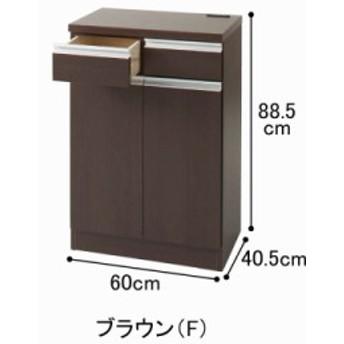 【直送】引き戸食器棚(F・カウンター・幅60cm)