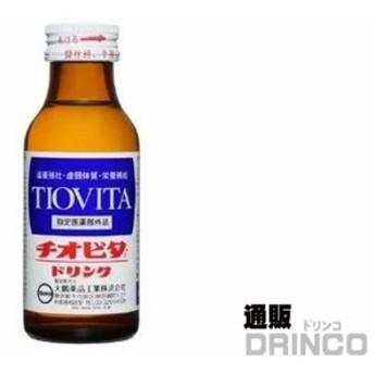 栄養ドリンク チオビタドリンク 100ml 瓶 50 本 ( 50 本 1 ケース ) 大鵬