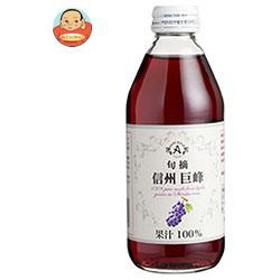 【送料無料】アルプス 信州巨峰ジュース 250ml瓶×24本入