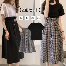 【送料無料上下2点セット】Tシャツ+スカート/ セットアップ/ レディース服/痩せたワンピースのセット