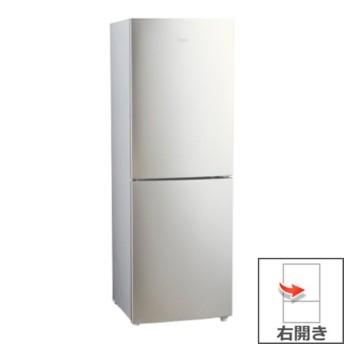 (長期無料保証/標準設置無料) ハイアール 冷蔵庫 JR-NF270B(S) シルバー 右開きタイプ 内容量:270リットル