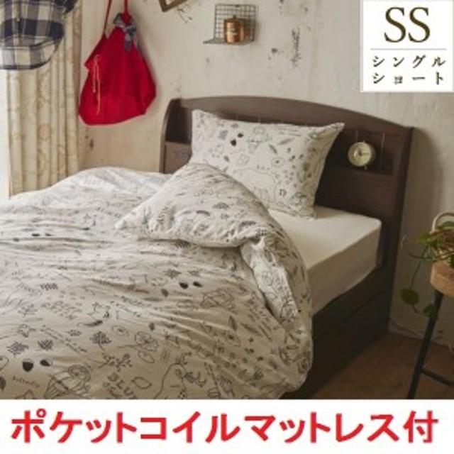 【大型】大量収納ベッド ポケットコイルマットレス付(ブラウン・ショートシングル) 【CPNG★】