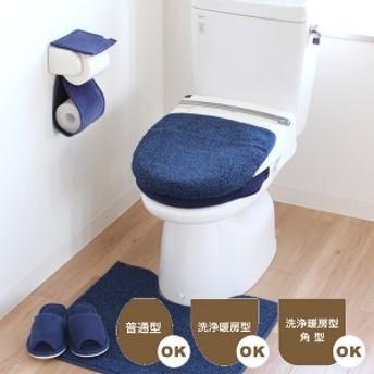 トイレフタカバー(普通型・洗浄暖房型兼用)/プラット