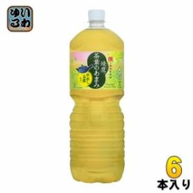 コカ・コーラ 綾鷹 茶葉のあまみ 2L ペットボトル 6本入