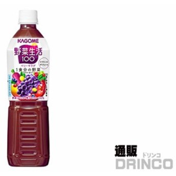 野菜ジュース 野菜生活 100 ベリー サラダ 720ml ペットボトル 15本 (15本1ケース) カゴメ