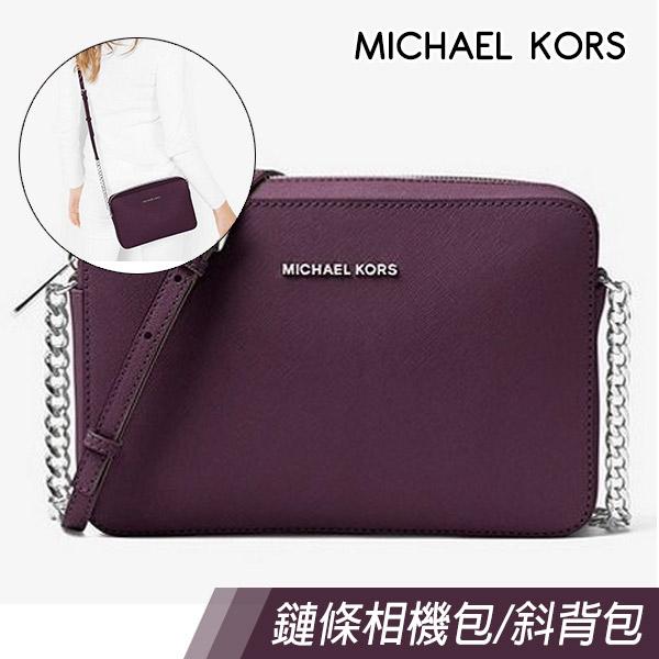 MICHAEL KORS MK 防刮皮革鏈條相機包/斜背包(紫)