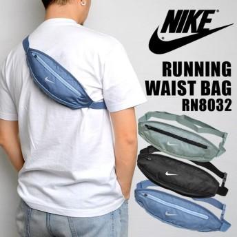 ランニング ポーチ ナイキ NIKE ウエストバッグ ミニ 小さい バッグ ウエストポーチ RN8032 レディース メンズ スポーツ