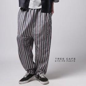 ワイドパンツ サルエル サルエルパンツ パンツ ストライプ ストライプワイドパンツ・再再販。「G」##メール便不可