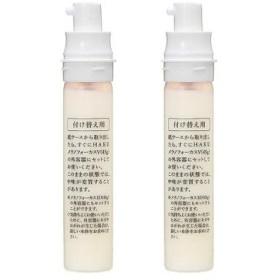 【セット】資生堂 HAKU メラノフォーカスV レフィル 45g 2個セット【医薬部外品】 美容液・ジェル