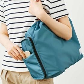 雨の日も身軽にお出かけ 折りたたみ傘ポケット付きバッグカバーの会 フェリシモ FELISSIMO【送料:450円+税】