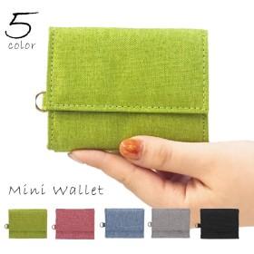 ミニ財布 ミニウォレット 折りたたみ財布 レディース 三つ折り財布 財布 小さい財布 ウォレット コンパクト財布 おしゃれ メタル ファスナー カード入れ 軽量 コンパクト シンプル サイフ さいふ