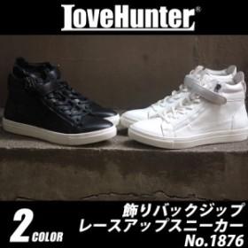 送料無料 ラブハンター 飾りバックジップレースアップ スニーカー メンズ 1876 靴 黒 白 カジュアル ミニマル LOVE