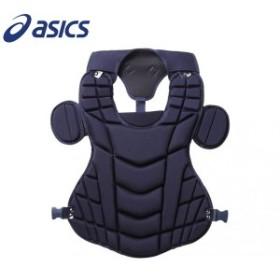 アシックス ベースボール 野球 硬式用プロテクター BPP180-50 asics