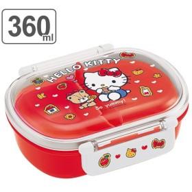 お弁当箱 ふわっとタイトランチBOX 360ml ハローキティ 子供 キャラクター キティ 弁当箱 ( 食洗機対応 幼稚園 保育園 弁当箱 )