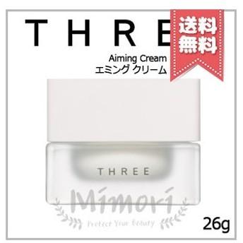 【送料無料】THREE スリー エミング クリーム 26g 【天然由来成分 97%】