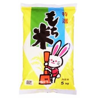 おいしいもち米 30年産山形県産ヒメノモチ 白米5kgx1袋