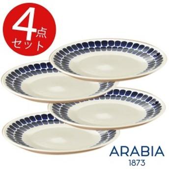 【BR1】アラビア(24hトゥオキオ) フラットプレート 26cm 4枚セット