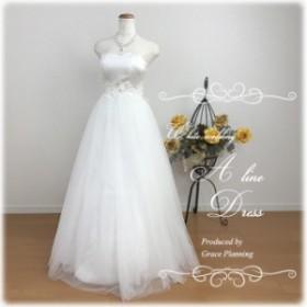 ウェディングドレス 上質キレイなハートカットロングドレス 二次会 リゾートウェディング フォトウェディング 前撮り 後撮り 花嫁ドレス