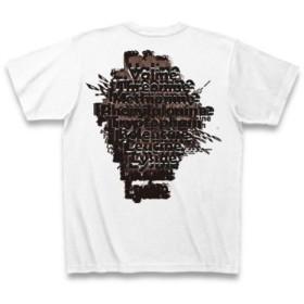 必須アミノ酸◆アート文字◆ロゴ◆ヘビーウェイト◆半袖◆Tシャツ◆ホワイト◆各サイズ選択可