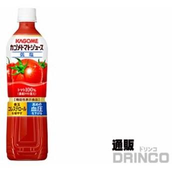 野菜ジュース トマトジュース 低塩 720ml ペットボトル 15 本  ( 15 本    1 ケース ) カゴメ