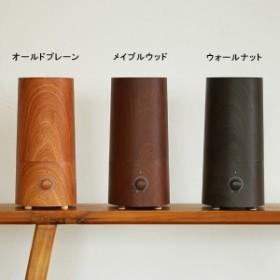 PRISMATE きれいなミストで加湿するアロマ超音波式加湿器 -wood-