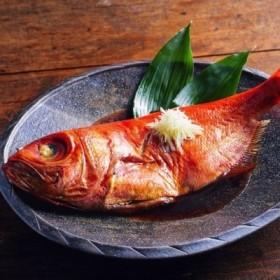 脂たっぷり!【三崎水揚げ】金目鯛