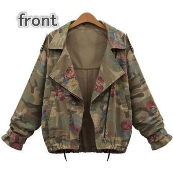 レディースコート ジャケット カムフラージュ 迷彩 ショットジャケット レディースアウター ゆるコート ゆるジャケット