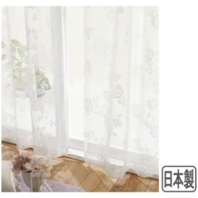 ローズ柄レースカーテン(100×176・2枚組)
