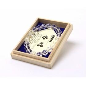 ブレスレット 天然水晶 64面カット 10φ 21玉
