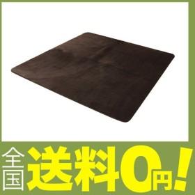 イケヒコ ラグ カーペット 1.5畳 無地 フランネル 『フランアイズ』 ブラウン 約130×185cm(ホットカーペット対応