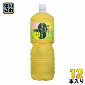 コカ・コーラ 綾鷹 茶葉のあまみ 2L ペットボトル 12本 (6本入×2 まとめ買い)