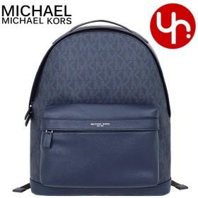 マイケルコース MICHAEL KORS バッグ リュック 37T7LRUB3X バルティックブルー ラッセル シグネチャー レザー バックパック アウトレット メンズ レディース