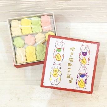 敬老の日 猫 和菓子 干菓子【招き猫 和三盆】