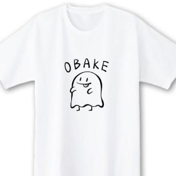 オバケ【ホワイト】ekot Tシャツ 5.6オンスイラスト:店長 里一磨