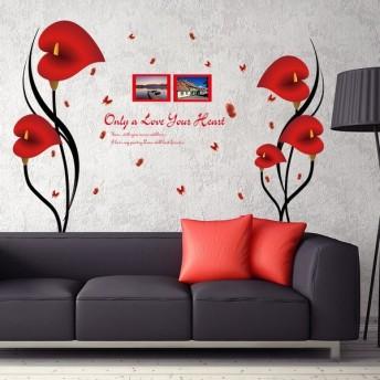 ウォールステッカー 壁紙シール ウォールシール はがせる 植物 フォトフレーム 額縁 おしゃれ 華やか 可愛い かわいい 壁シール 壁面装飾 壁装飾