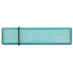 デザインフィルソフトペンケース A水色ソフトペンケ-スミズイロA41778