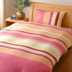 リゾートテイストボーダー柄枕カバー(43×63)