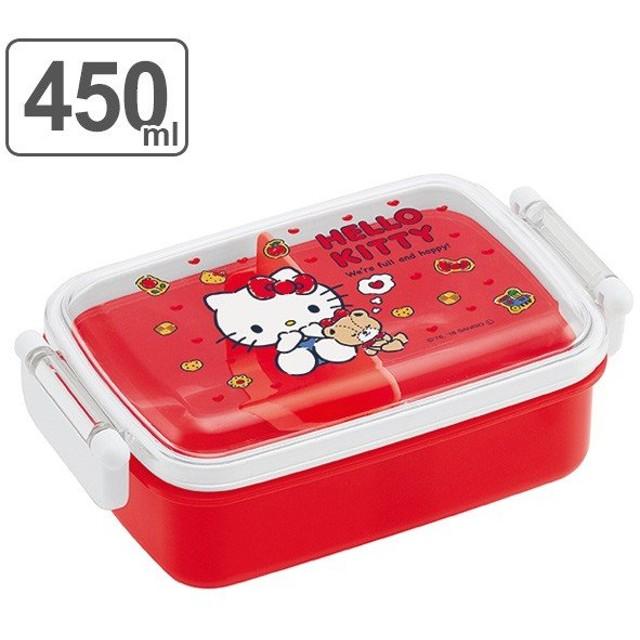 お弁当箱 ふわっとタイトランチBOX 450ml ハローキティ 子供 キャラクター キティ 弁当箱 ( 食洗機対応 幼稚園 保育園 )