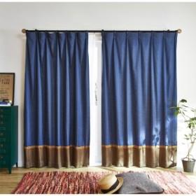 裾切替え遮光カーテン(100×178)