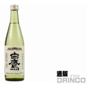 日本酒 生もと 特別純米 伊勢神宮 御料酒蔵 純米酒  500ml 瓶 12 本  ( 12 本    1 ケース ) 白鷹