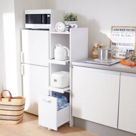 【直送】すき間キッチンラック(A・高さ124cm・スライド棚)